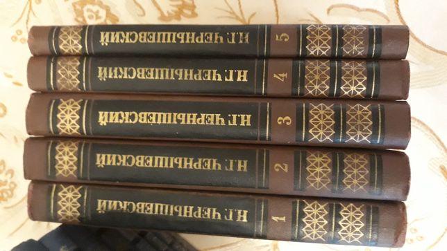 Н.Г. Чернышевский собрание сочинений в 5 томах