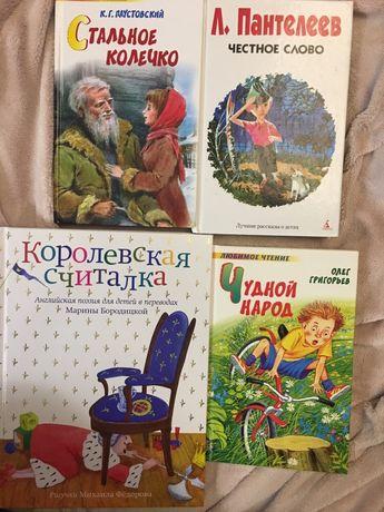 Книги Марк Твен В.Винниченко Майн РидЧеховПантелеевПаустовский