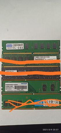 Оперативная память ddr4 8gb ddr3 8