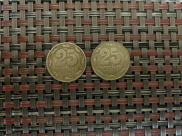 Монеты 25 копеек 1992 года.