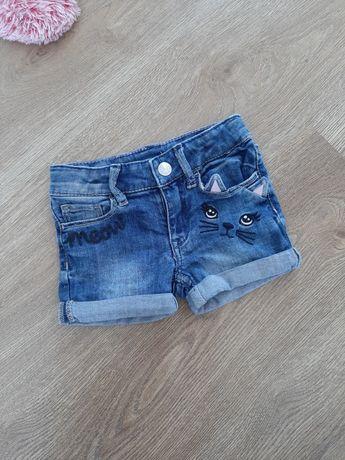 Spodnie,spodenki,szorty h&m