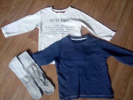 Пакет вещей мальчик(махровые носки,колготки,2 реглана)12-18