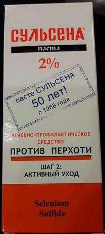 Maseczka Przeciwłupieżowa SULSENA (2% Disiarczek Selenu