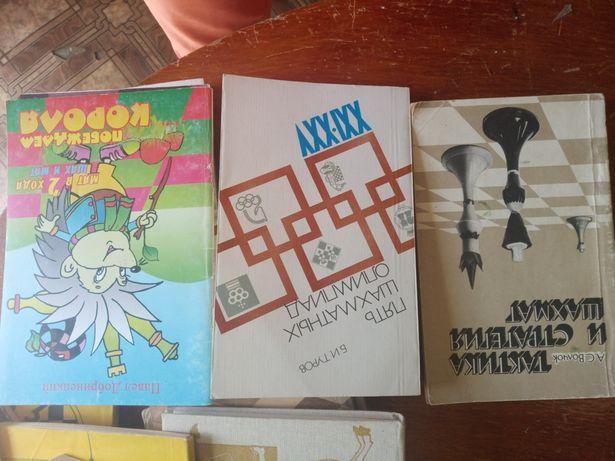 Книги по шахматам, все в хорошем состоянии Добринецкий и др.