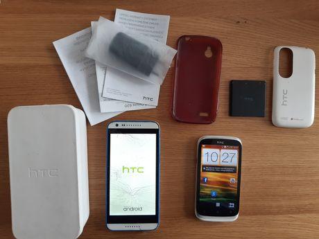 HTC desire 620 + HTC audio beats zestaw