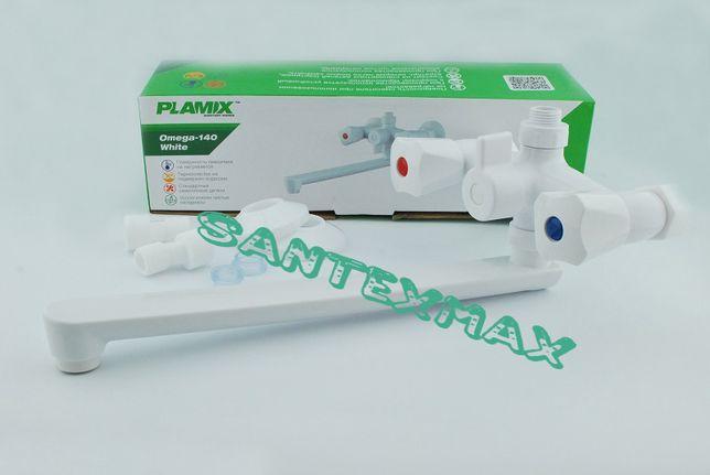 Смеситель для душа и ванны из термопластика Plamix Omega 140 W Новинка