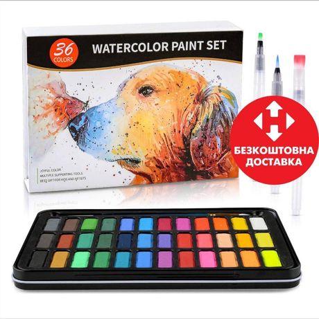 ХИТ ПРОДАЖ !!! Акварельные краски WATERCOLOR PAINT SET 36 цветов!