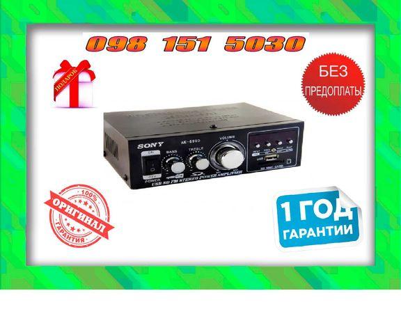 Двухканальный 250Ват усилитель звука Sony 730 699 777 ФМ Караоке сони