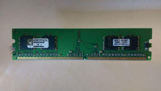Старенькая оперативная память DDR2 256MB PC2-4300 533 MHz