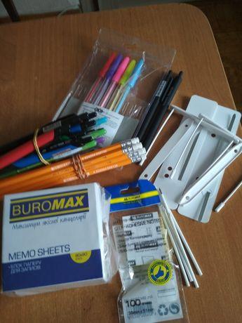 Канцелярия продам ручки, карандаши