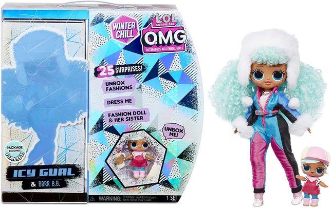 Кукла ЛОЛ ОМГ Ледяная Леди LOL Surprise O.M.G Winter Chill ICY Gurl