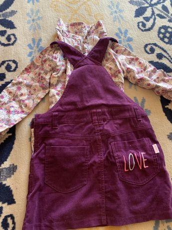 Сарафан, блузка, святковий, нарядний