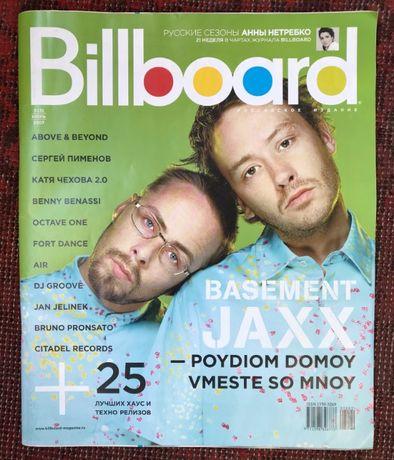 Музыкальный журнал Billboard