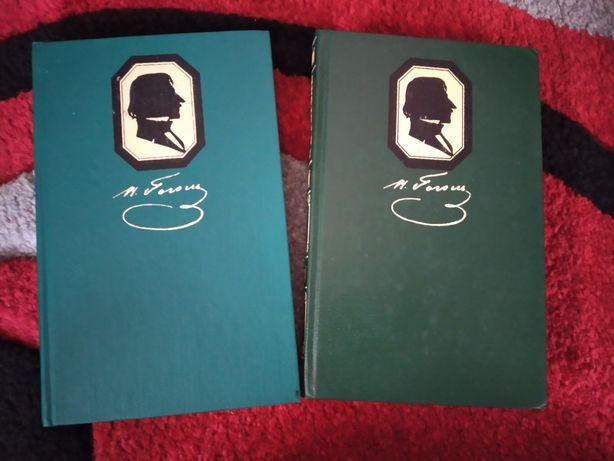 Гоголь  Произведения в двух томах