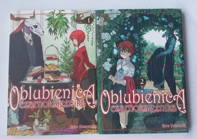 Manga Oblubienica Czarnoksiężnika tomy 1-2