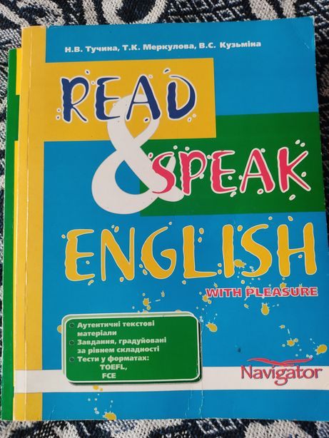 Read and speak English with pleasure
