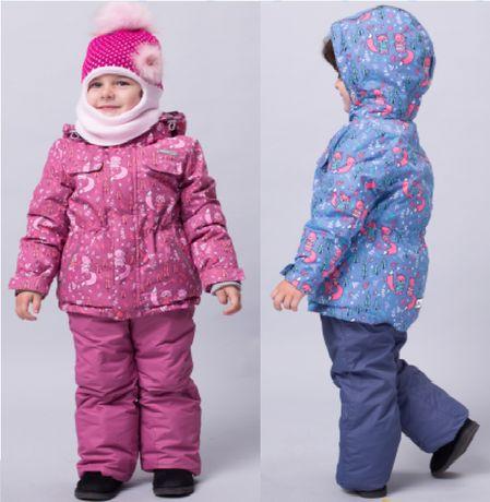 Термо-комбинезон зимний, термокомплект Лисички Baby Line. РАСПРОДАЖА