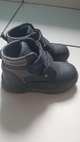 Buty chłopięce rozmiar 26