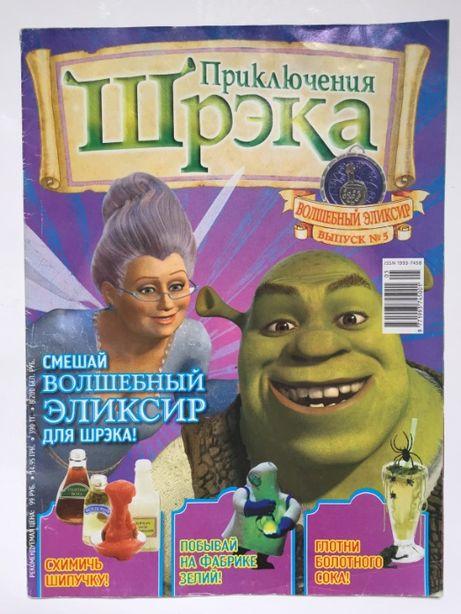 Продам Детские Журналы