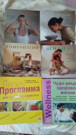 Продам классные книги!!! Распродажа!!!