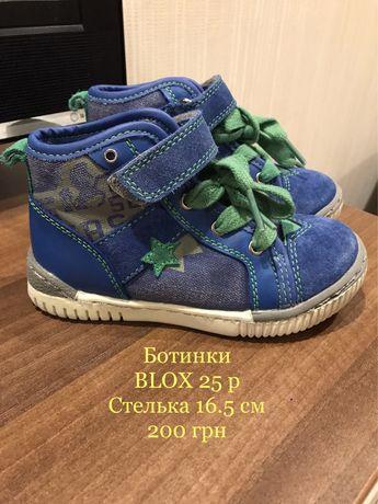 Ботинки/кроссовки/туфли 25 р, как Next,Geox,Ecco