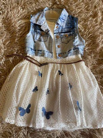 Плаття для маленької красунечки