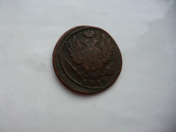 1 копейка 1818 года.