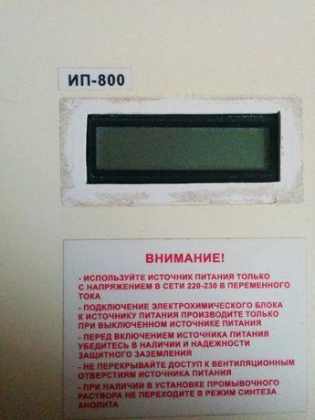 ИП-800 источник питания 40В 20А