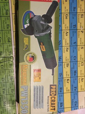 Машина шлифовальная PRO-CRAFT PW-1350