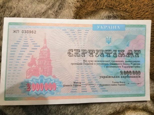 Старинные сертификати, заемные карбованці, рубли.