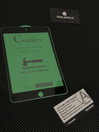 Гибкое стекло Керамика для iPad mini 4/5 7.9* и другие