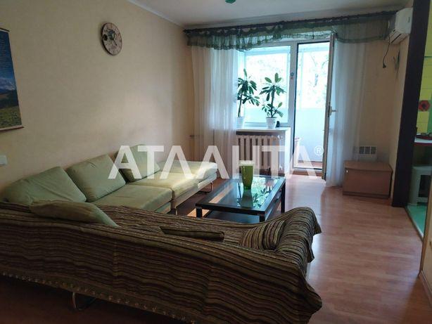3 комнатная квартира на пр-те Гагарина/ Сегедская/ Фонтан