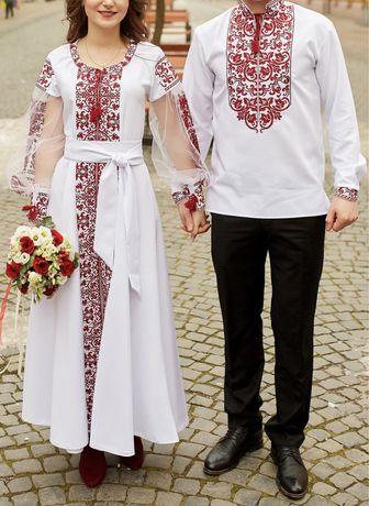 Парні вишиванки на роспис, весілля