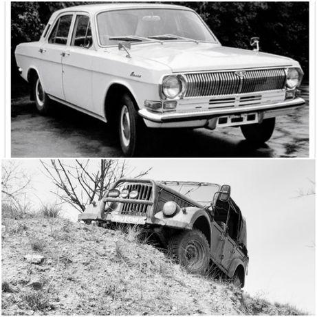 Запчасти , Газ 69 Волга 24 .