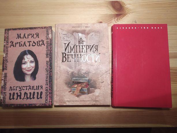 Лука Ди Фульвио Энтони О'нил Мария Орбатова