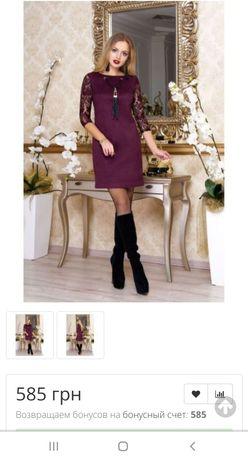Платье замшевое, размер 50