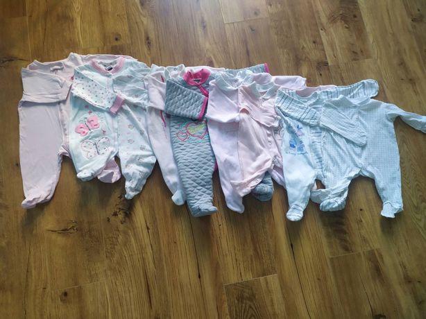 Чоловічки для новонароджених (0-3міс.)