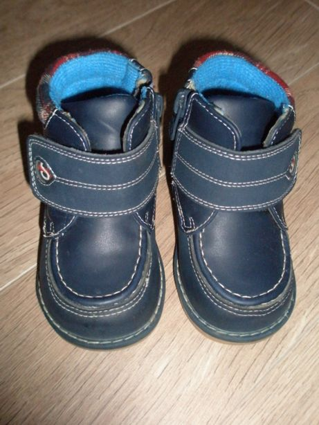 Ботинки для мальчика ТМ Шалунишка ортопед