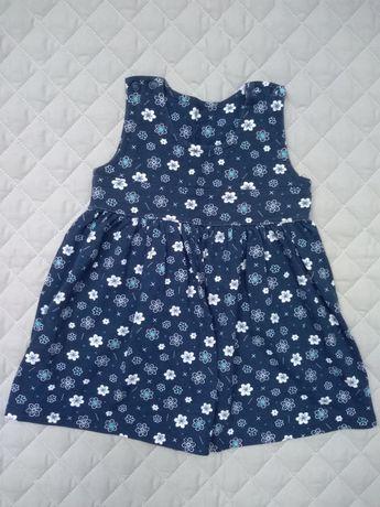 Sukienka 74