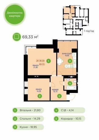 2 кімнатна в Пасічній біля АС 2
