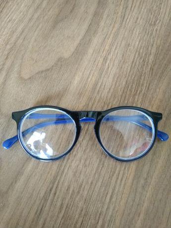 Okulary korekcyjne - 2,75