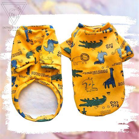 Bluza dla psa Soft Afryka rozm. XL