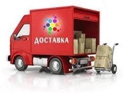 Доставка товаров / грузов Польша. оптом.