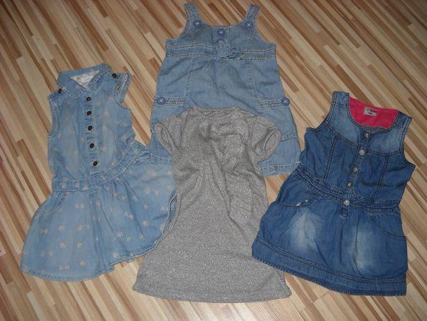 Next , Hm sukieneczka sukienka jeansowa jeans 92 śliczne 2-4 latka