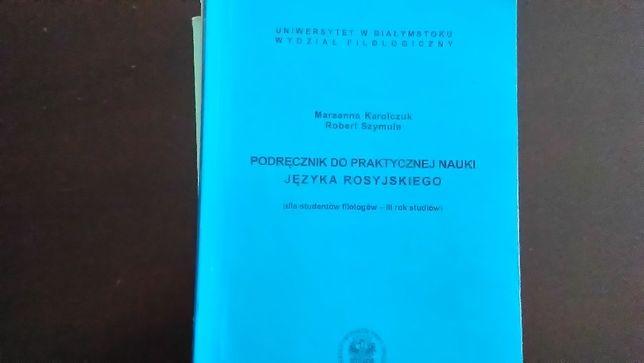 Podręcznik do praktycznej nauki jęz. rosyjskiego-III rok studiów