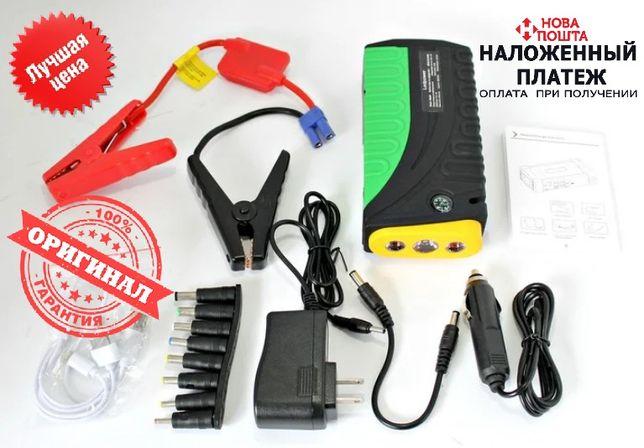 Пуско-зарядное устройство, Car Jump Starter, Power bank, Аккумулятор