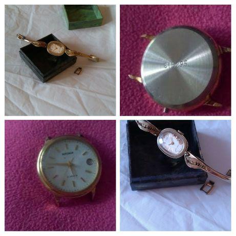 Часы Sekondа и Луч