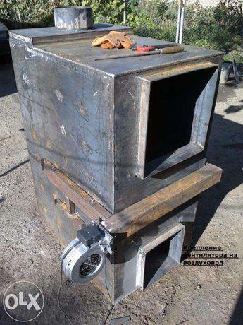 Чертежи пиролезного ,газогенераторного котла ,для вашого дома.