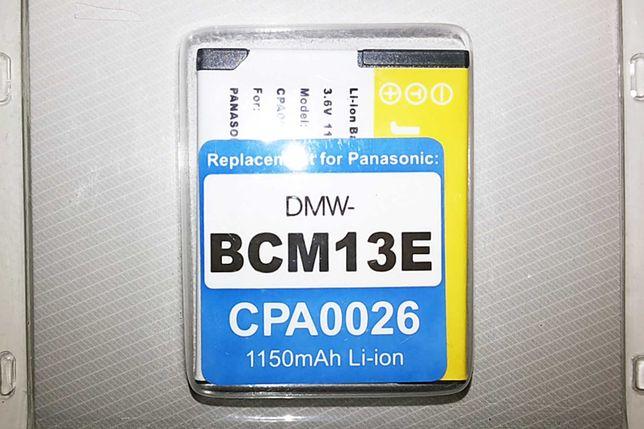 Fotografia - Bateria JUPIO Panasonic DMW-Bcm13E