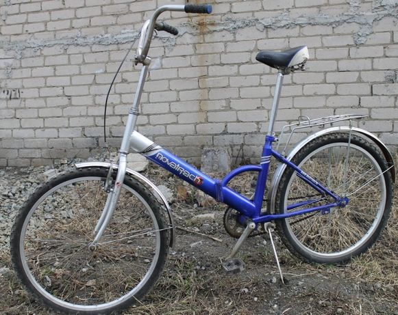 Велосипед (колеса 24)